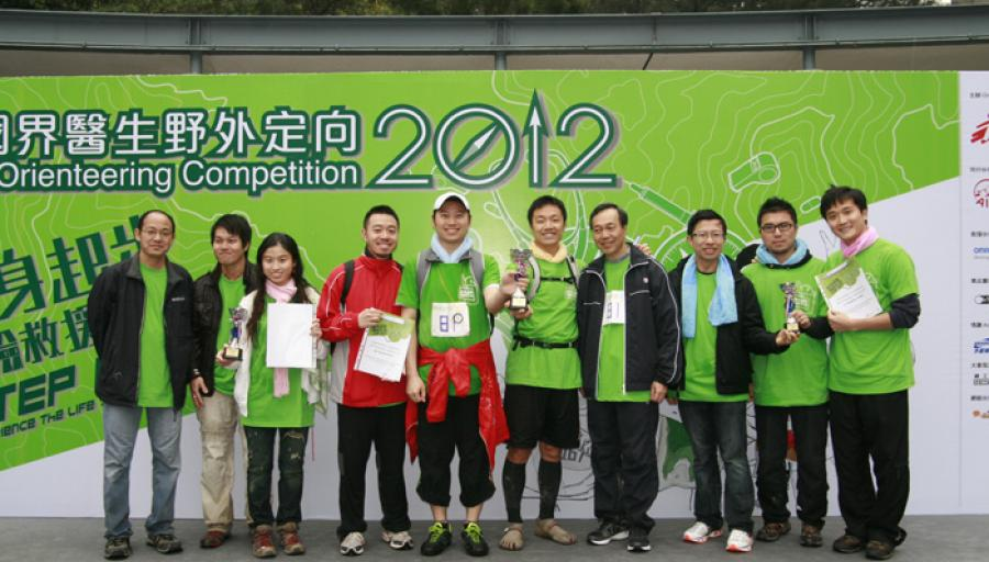 ©Pete YEUNG VIP Race Champion is HKSAR Government Team, 1st runner up is MSF Team and 2nd runner up is Hong Kong Medical Association Team.